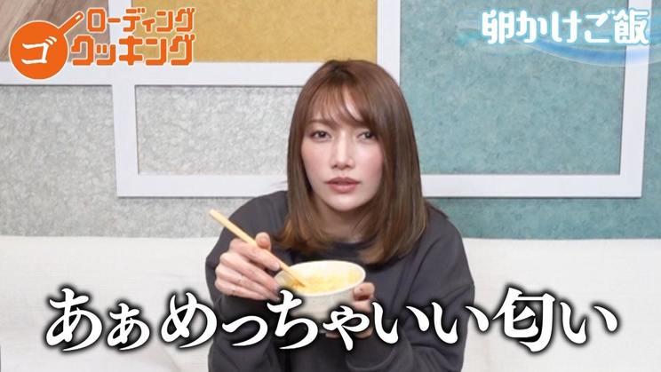 後藤真希『ゲーム中に飯食いたい女が激ウマ時短料理作って優勝しました』より