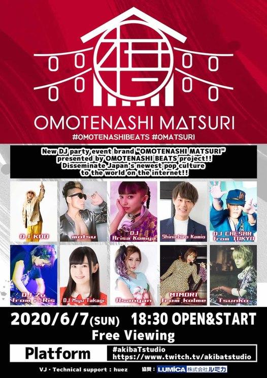 <OMOTENASHI MATSURI>フライヤー(英語)