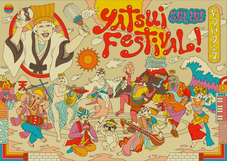 <ONLINE YATSUI FESTIVAL! 2020>扉絵 アートディレクション:太田雄介/イラストレーション:Ardneks Paraiso Graphica