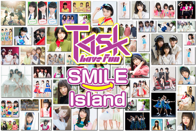 オンラインコミュニティ『Task have Fun SMILE Island』
