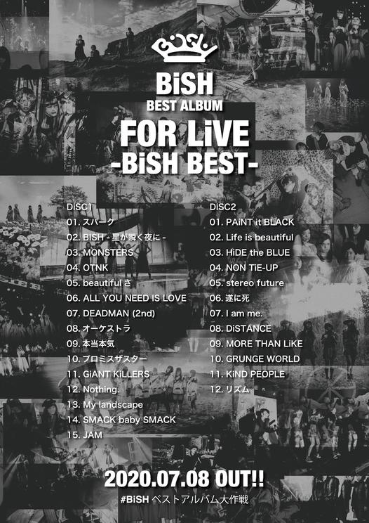 収録全27曲