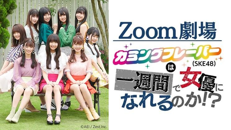 ©2020 Zest,Inc.