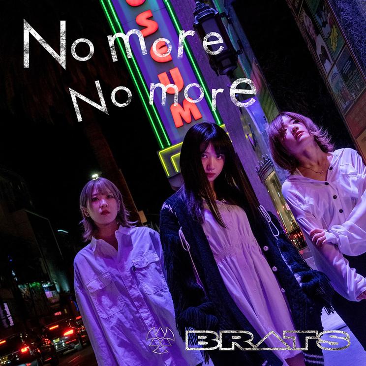 「No more No more」