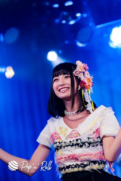 清水ひまわり(マジカル・パンチライン)<MAGiCAL PUNCHLiNE Remote Live Express~LiVE TOGETHER! Vol.0~>(2020年6月14日)