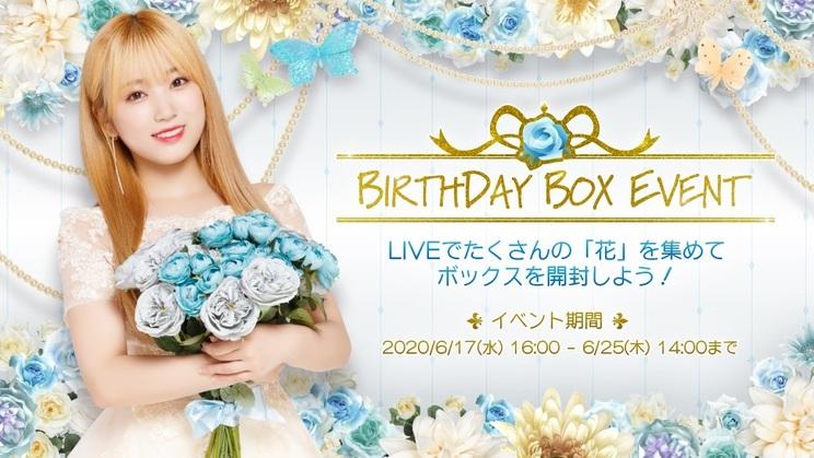 """BIRTHDAY BOX EVENT"""