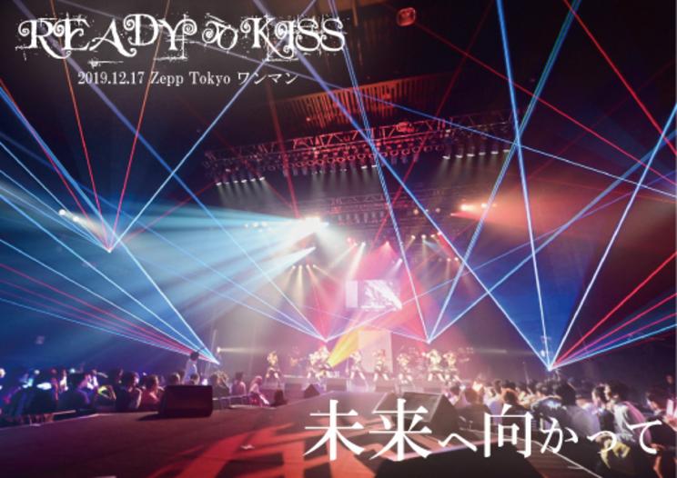 READY TO KISS ライブDVD『2019.12.17 Zepp Tokyo ワンマン「未来へ向かって」』