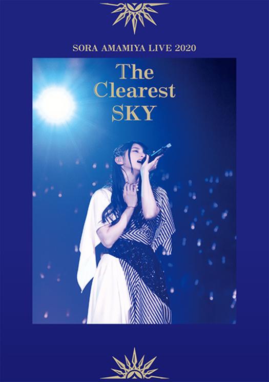 """ライブBlu-ray『雨宮天ライブ2020 """"The Clearest SKY""""』通常盤"""