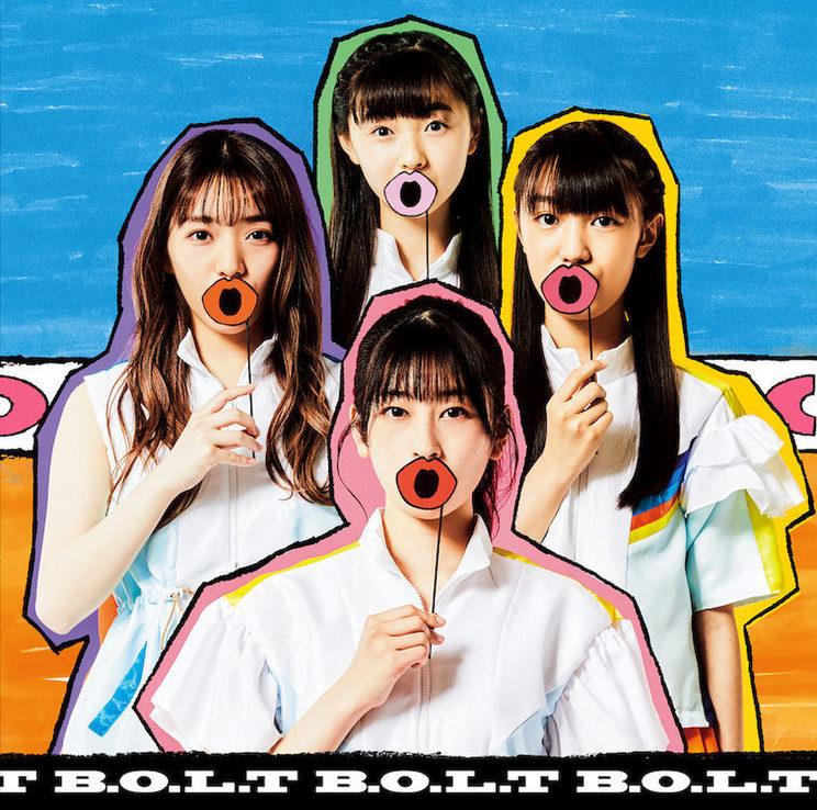 B.O.L.T 1stメジャーデビューアルバム『POP』【初回限定盤】ジャケット