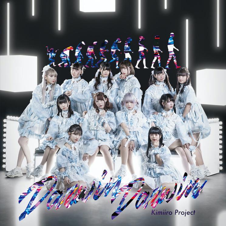 1stシングル「ダーウィンダーウィン」TYPE-A