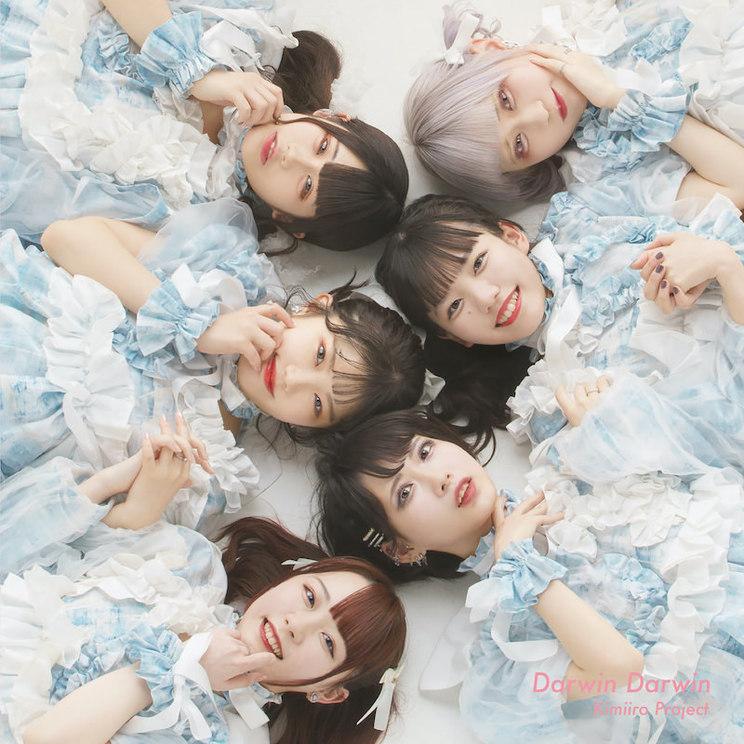 1stシングル「ダーウィンダーウィン」TYPE- C