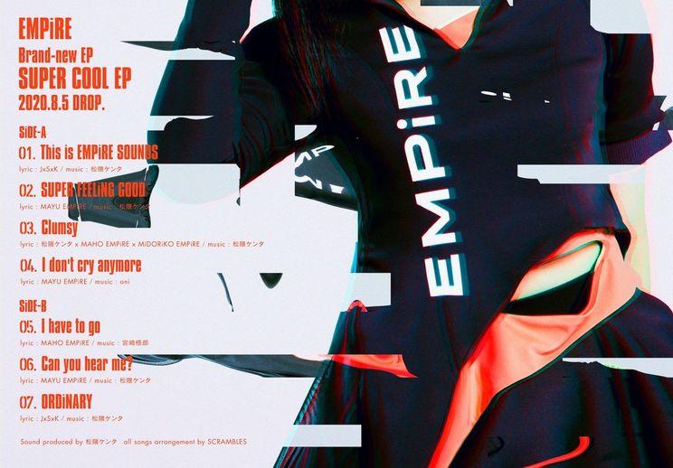 EMPiRE『SUPER COOL EP』トラックリスト