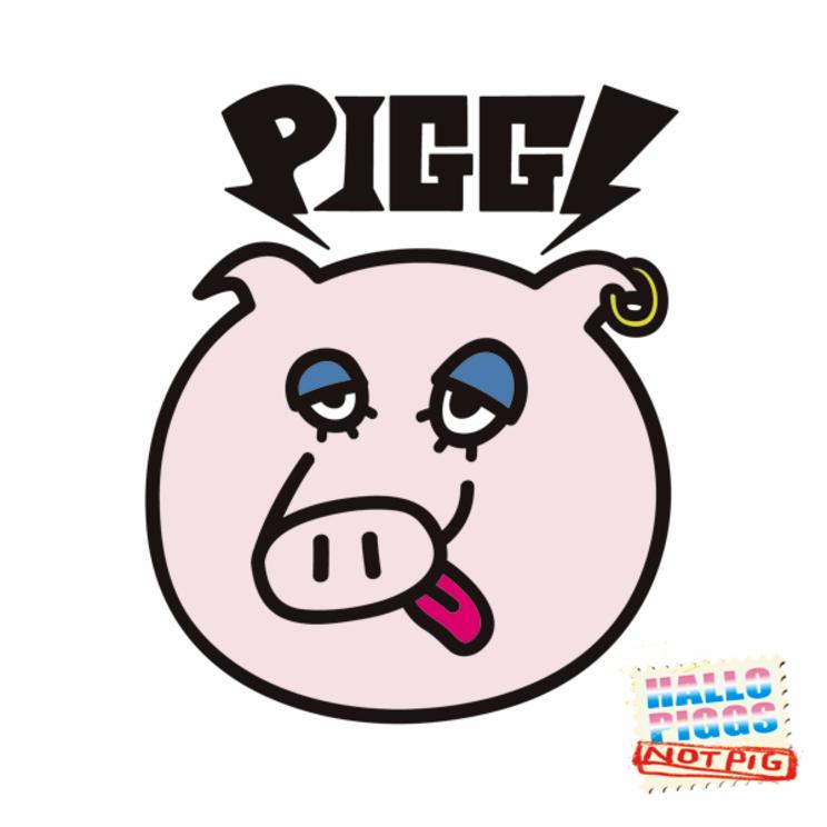 デビューアルバム『HALLO PIGGS』