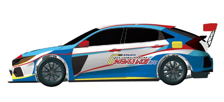 『重田智』デザイン、車両デザイン(側面)(©RFC RACING TEAM ©サンライズ © PP Enterprise Co.,Ltd.)
