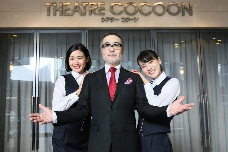 『劇場の灯を消すな!Bunkamuraシアターコクーン編 松尾スズキプレゼンツ アクリル演劇祭』