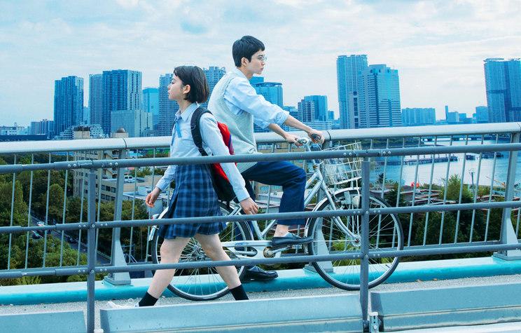 映画『ジオラマボーイ・パノラマガール』(©2020岡崎京子/「ジオラマボーイ・パノラマガール」製作委員会)