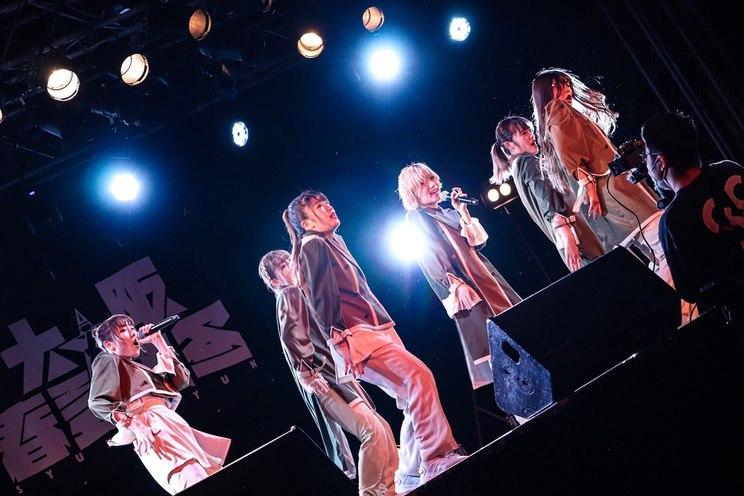 大阪☆春夏秋冬<MABU〜from LIVEHOUSE〜>(2020年6月28日)