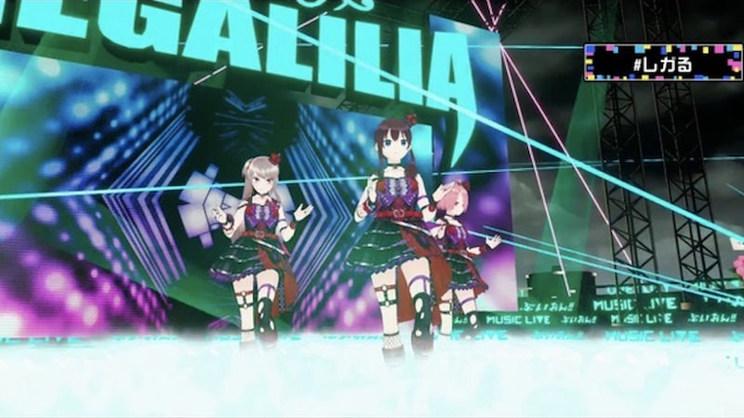 REGALILIAお披露目ライブ(2020年6月27日)より