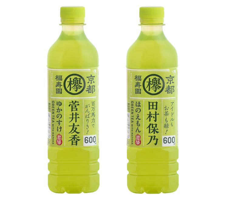 菅井友香&田村保乃「伊右衛門」オリジナルデザインボトル