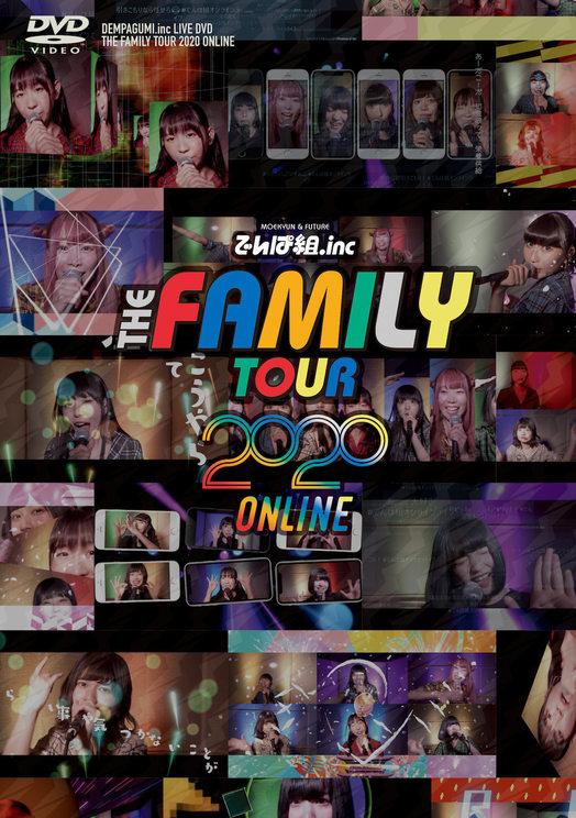 完全生産限定盤LIVE DVD『THE FAMILY TOUR 2020 ONLINE』