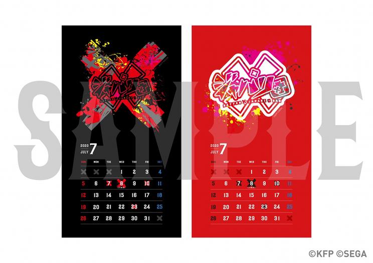 7月カレンダー付きロゴスマホ壁紙
