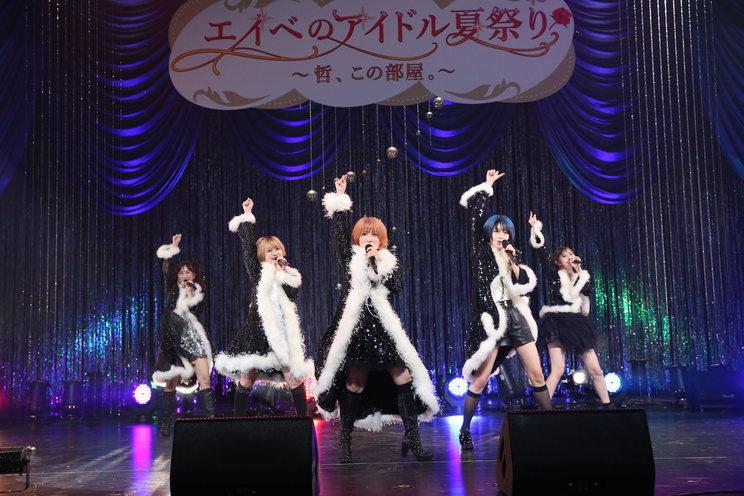 ヤサマオシ<エイベのアイドル夏祭り〜哲、この部屋。無観客ライブ配信〜>(2020年7月4日)