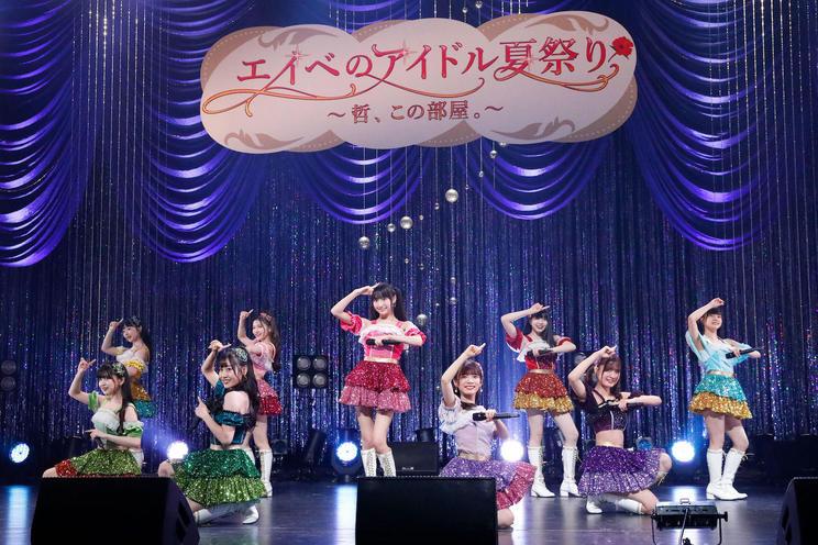 カミングフレーバー<エイベのアイドル夏祭り〜哲、この部屋。無観客ライブ配信〜>(2020年7月4日)