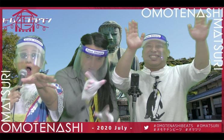 トム・ブラウン with MOTSU<OMOTENASHI MATSURI - 2020 July ->(2020年7月5日)