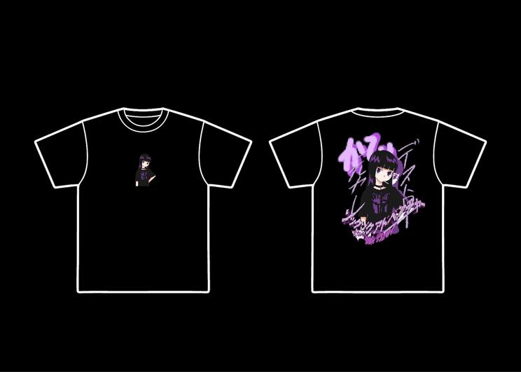 クラウドファンディングスペシャルアイテム「オリジナルTシャツ」デザインイメージ