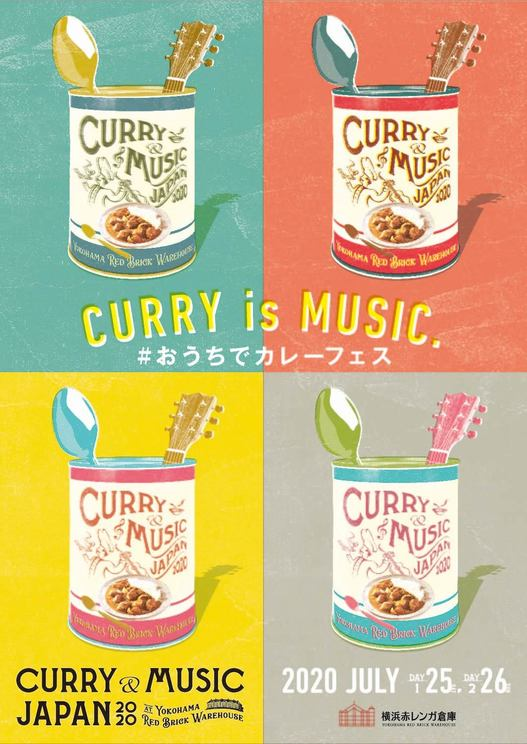 <CURRY&MUSIC JAPAN 2020 at HOME>