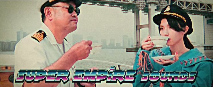 EMPiRE「This is EMPiRE SOUNDS」MVより
