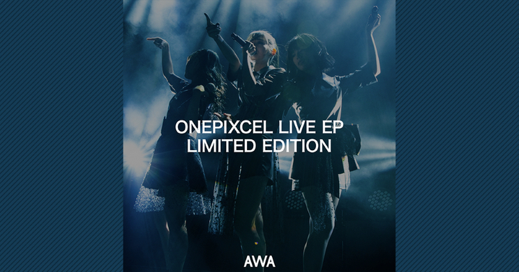 『ONEPIXCEL LIVE EP LIMITED EDITION』