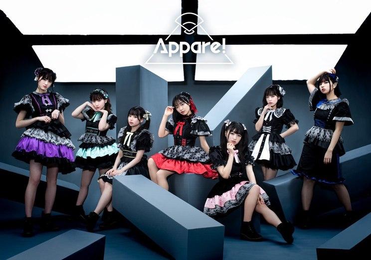 Appare! (C)NTV