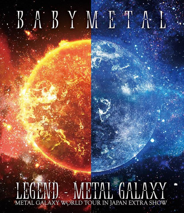『LEGEND - METAL GALAXY (METAL GALAXY WORLD TOUR IN JAPAN EXTRA SHOW)』【2Blu-ray(通常盤)】