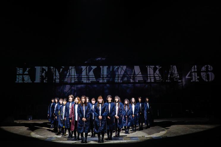欅坂46 配信ライブ<KEYAKIZAKA46 Live Online, but with YOU!>(2020年7月16日)