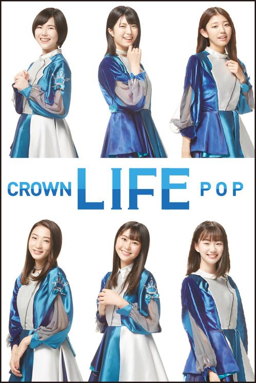 アルバム『LIFE』(LIFE〈is happy 盤〉)折った後