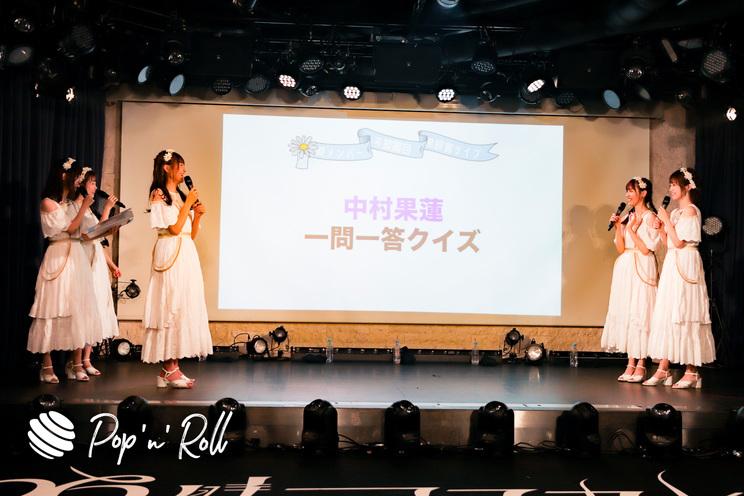 26時のマスカレイド<新メンバーお披露目無観客ライブ>(2020年7月19日)