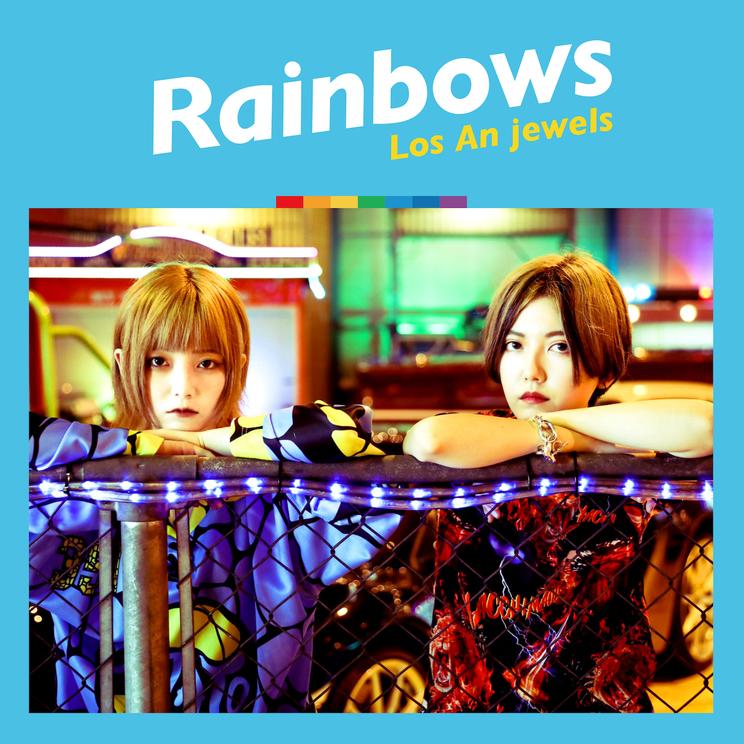 Los An jewels「Rainbows」