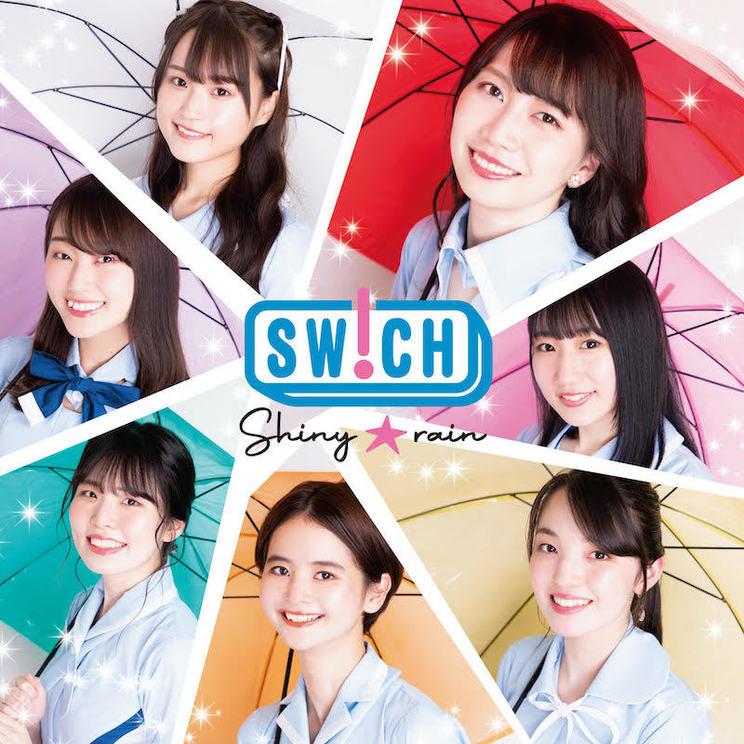 1stシングル「Shiny☆rain」Type-A