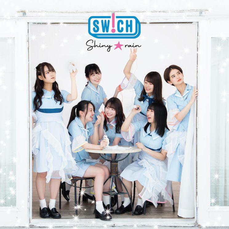 1stシングル「Shiny☆rain」Type-B