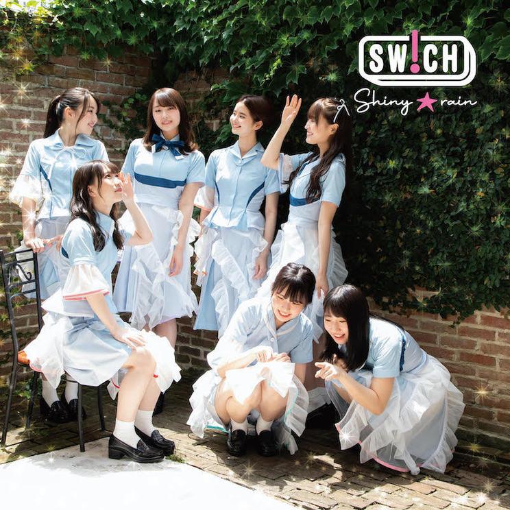 1stシングル「Shiny☆rain」Type-C