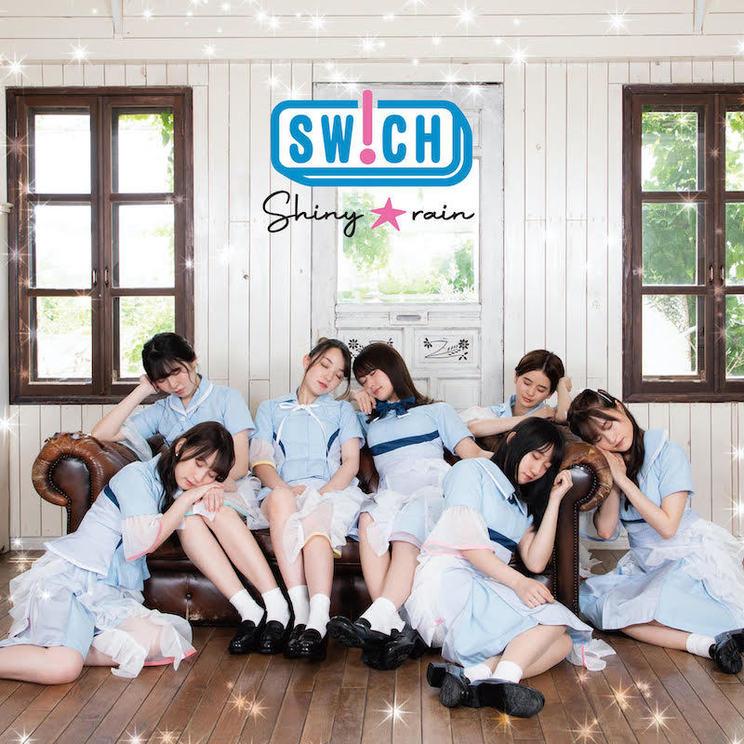 1stシングル「Shiny☆rain」Type-D