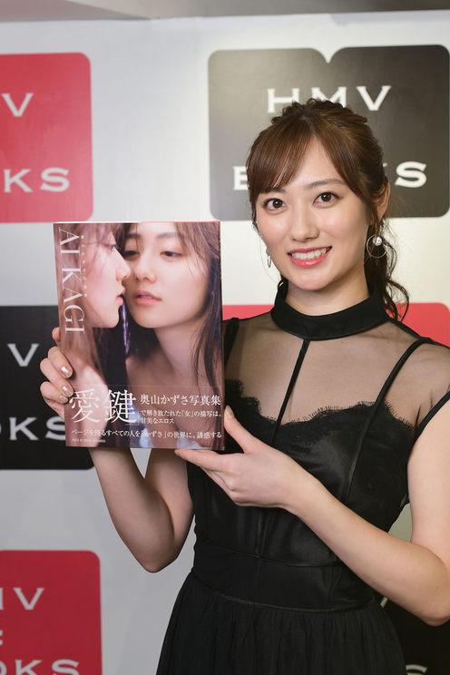 奥山かずさ写真集『AIKAGI』(ワニブックス刊)