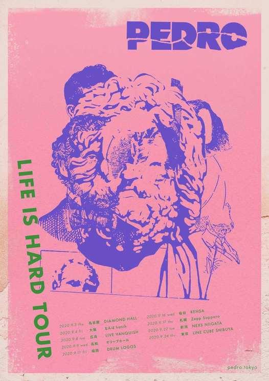 <LIFE IS HARD TOUR>
