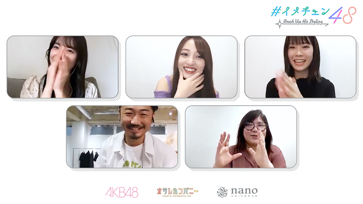 AKB48×ナノ・ユニバース×オサレカンパニー「イメチェン48」