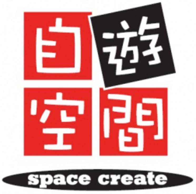 複合カフェ『スペースクリエイト自遊空間』