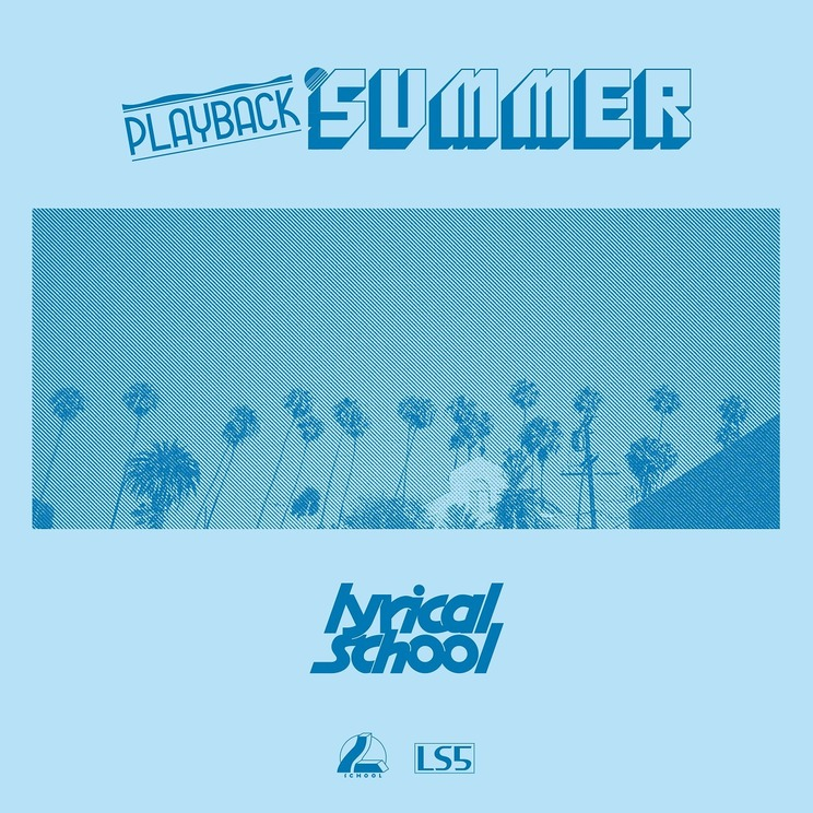 配信限定EP『PLAYBACK SUMMER』