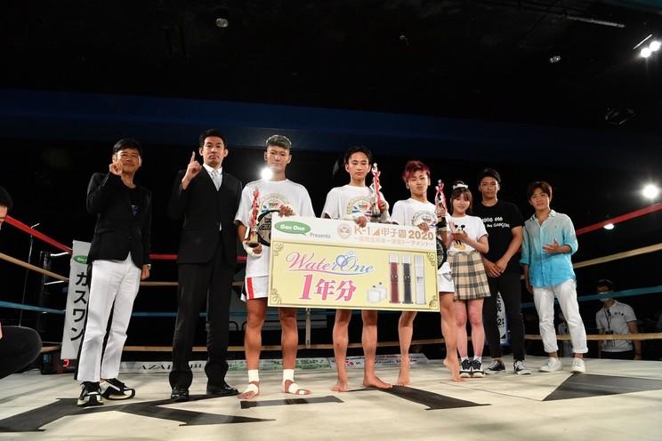 ガスワンPresents<K-1甲子園2020~高校生日本一決定トーナメント~>、<K-1カレッジ2020~大学生日本一決定トーナメント~>より