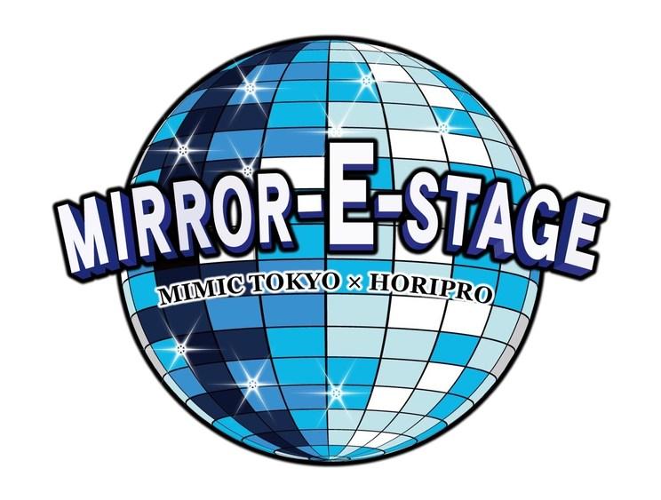 MIRROR-E-STAGE
