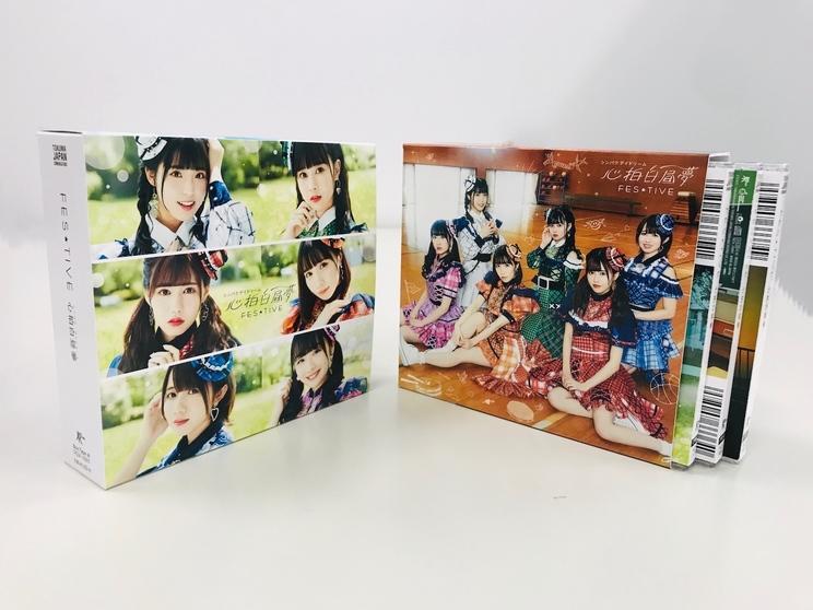 FES☆TIVE「心拍白昼夢(シンパクデイドリーム)」限定特典会付きBOX