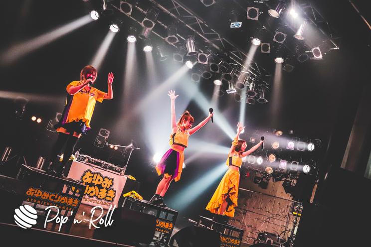 あゆみくりかまき<H.I.P. presents GIG TAKAHASHI tour 2020 〜ツアーファイナル 配信ライブ〜>(2020年8月6日)